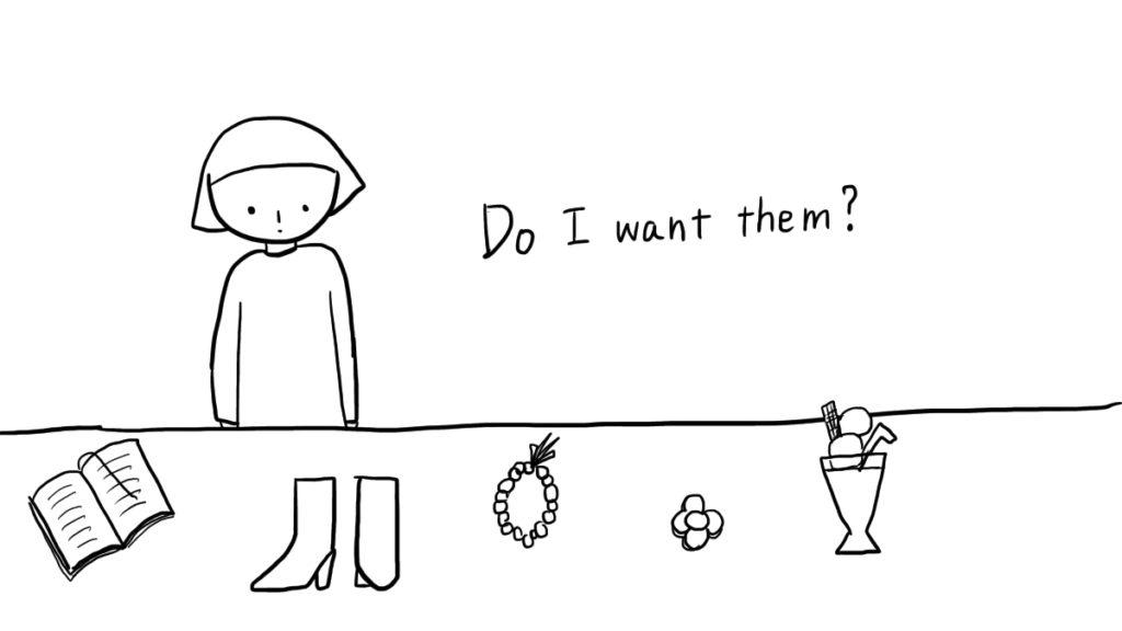 欲しいもの