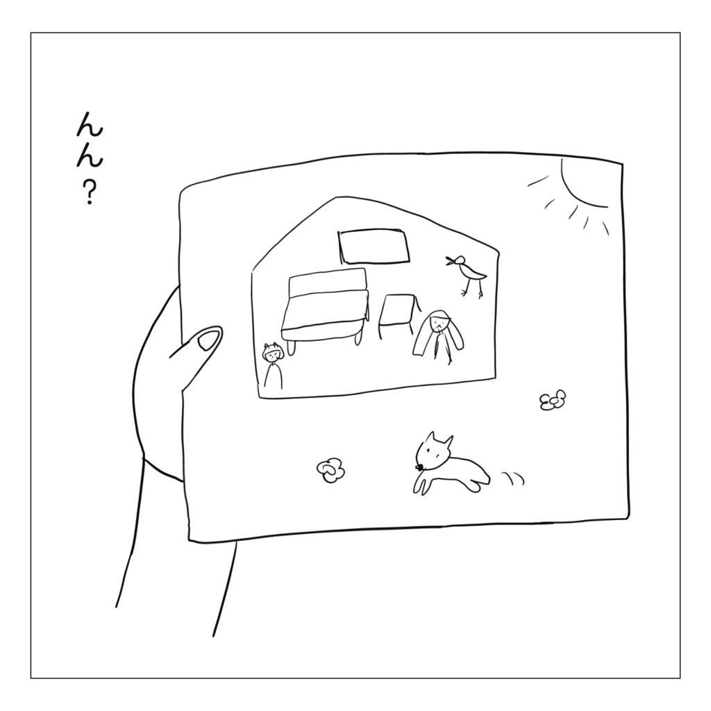 あぴちゃんの描いた絵