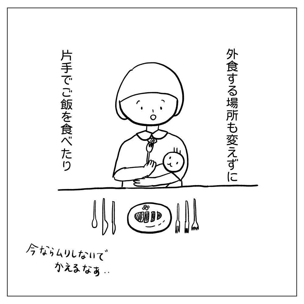 素敵なレストランで赤ちゃん抱いて片手でご飯