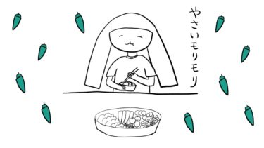 野菜を急に食べるようになったあぴちゃん