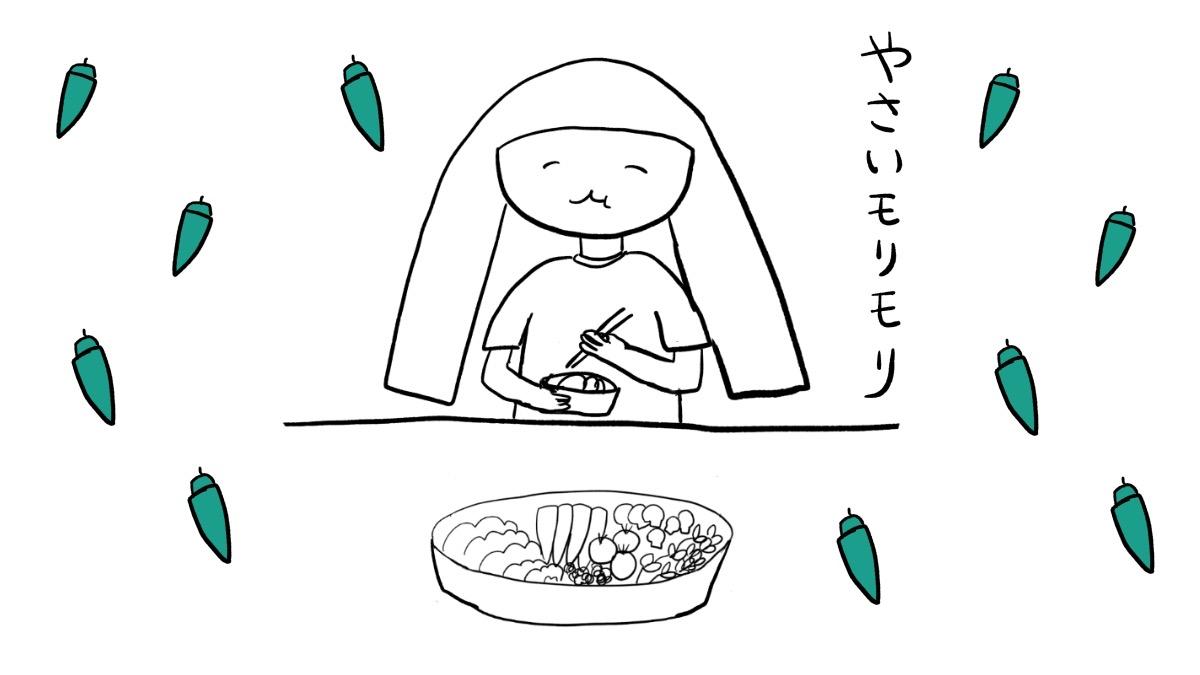 野菜もりもり