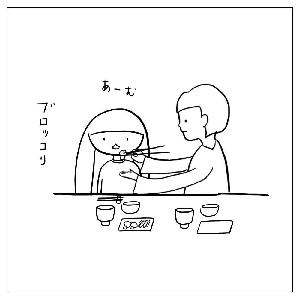 ブロッコリを食べさせてもらうあぴちゃん