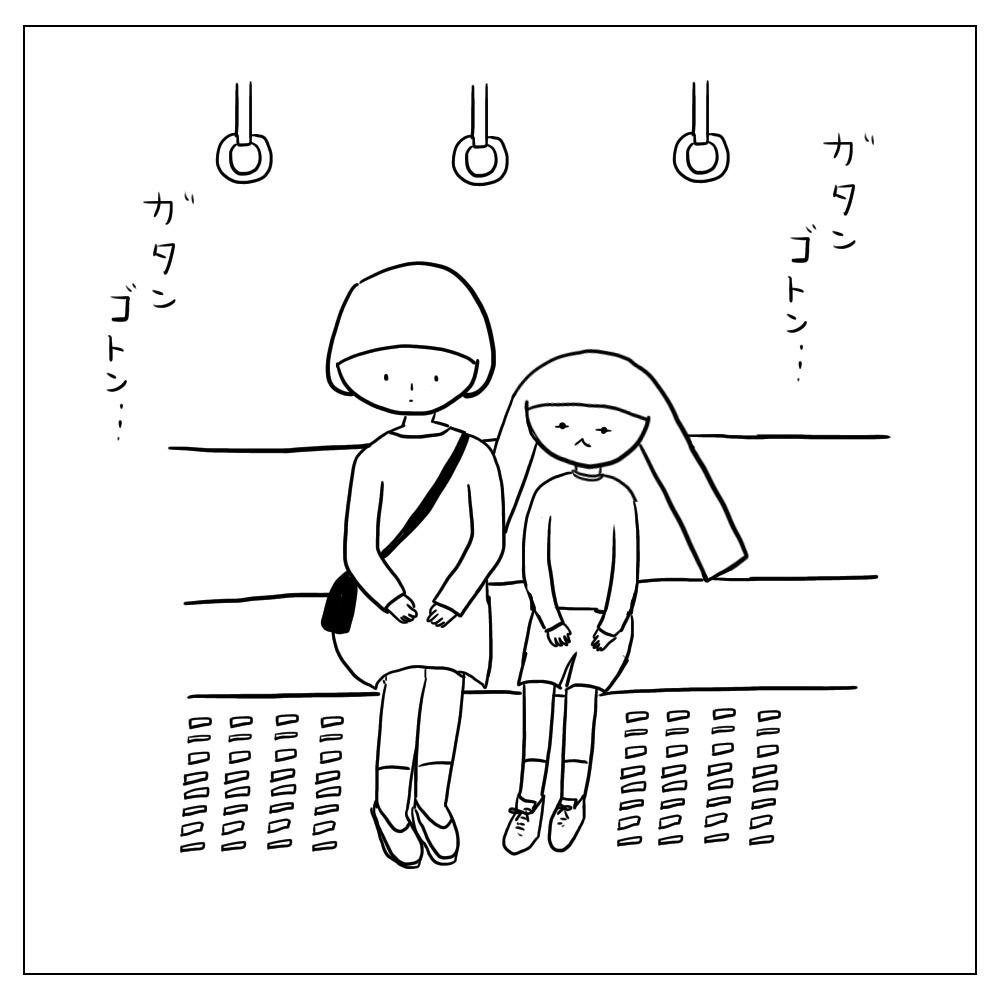 電車内で眠そうなあぴちゃん