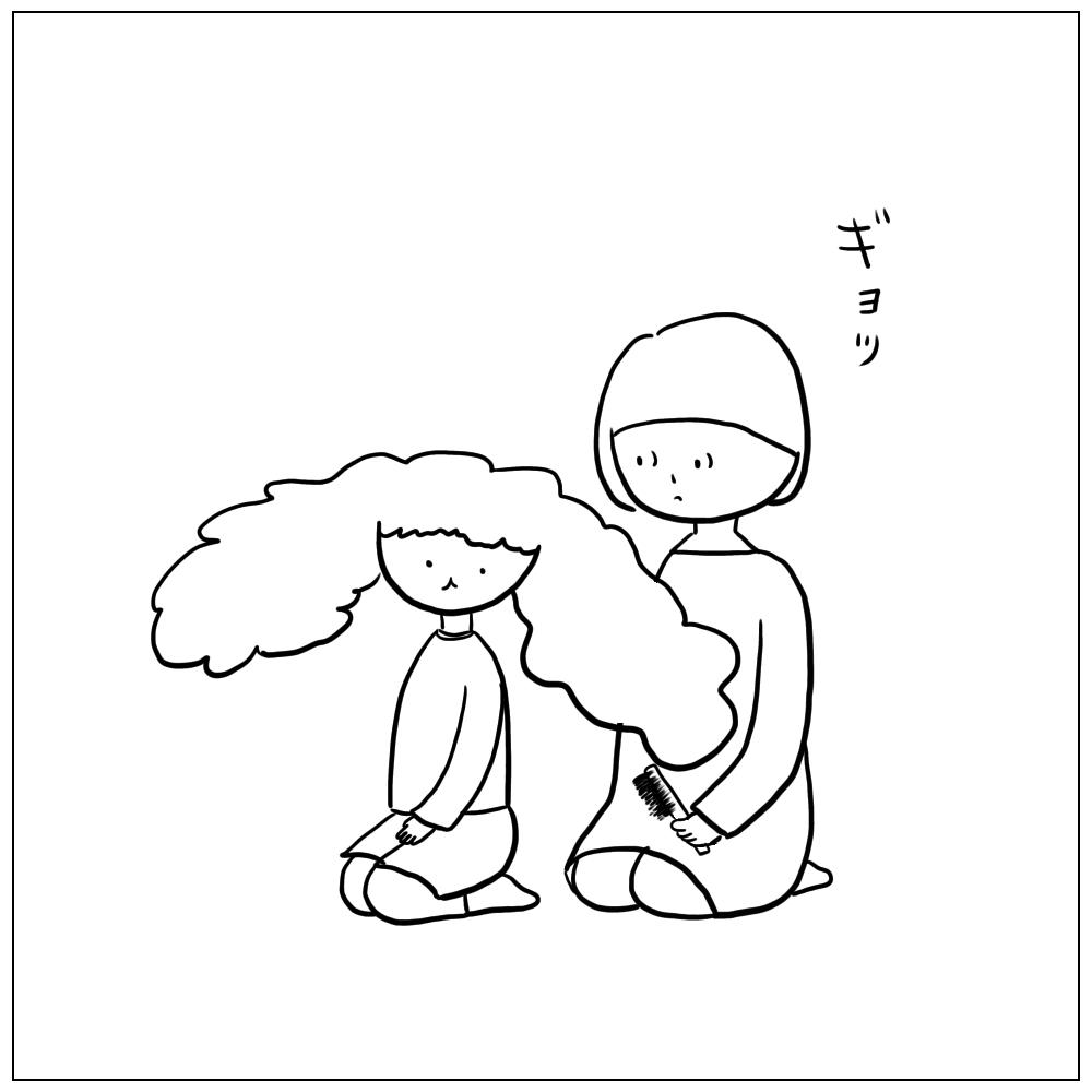 あぴちゃんの髪をみてぎょっとするママ