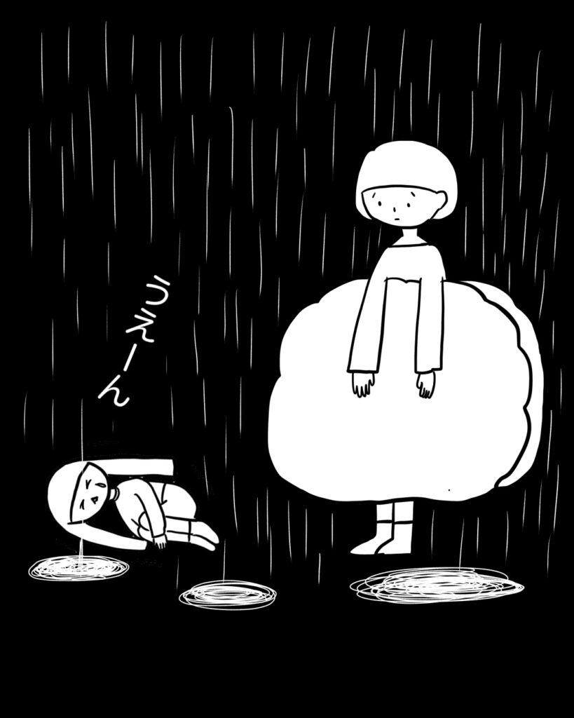 うえーんと泣くあぴちゃん