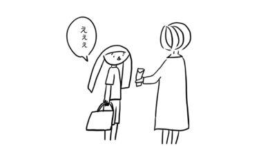 【本音】小学五年生、なぜ今更英語を習わせることにしたか?