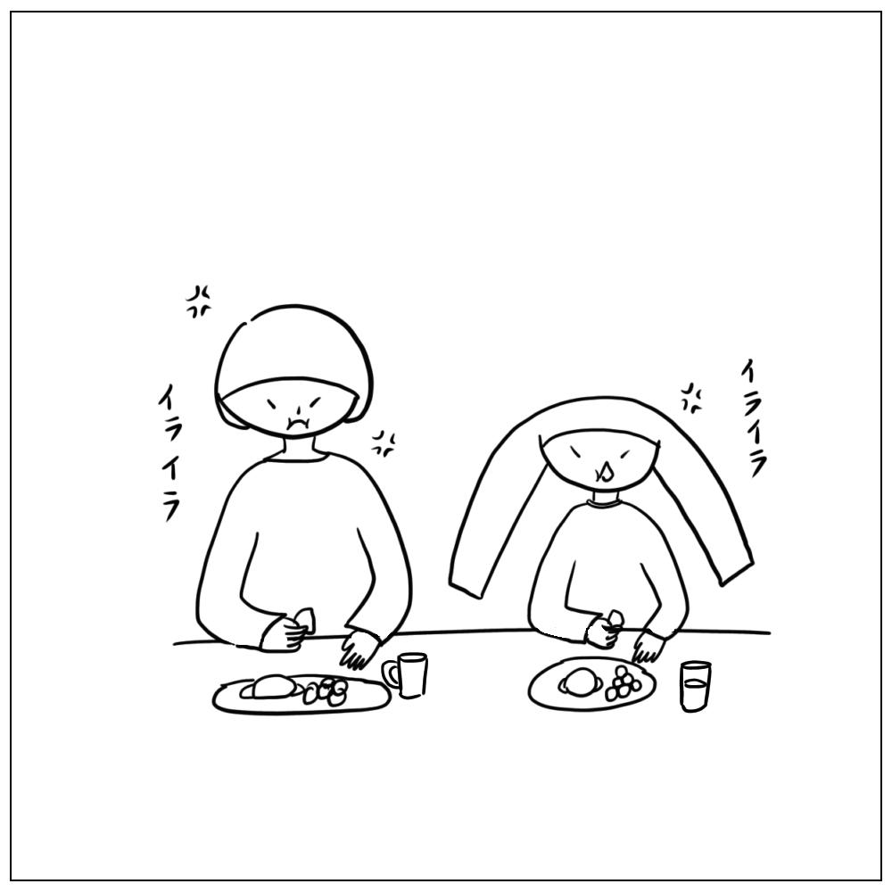 イライラしながら朝食